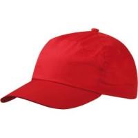 Arbeitsschutz, Arbeitskappe, Arbeitshose, Arbeitsjacke, Sicherheitsschuhe, Helm, Knieschoner, Schutzbrille